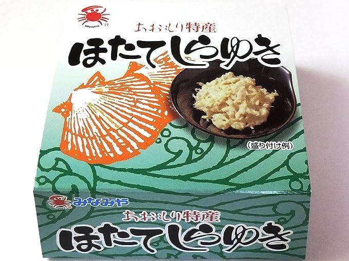 vieiras Aomori especialidad conocida 70g nieve [vieira uso Mutsu Wangsan] guarniciones de licor,