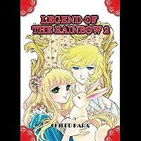 Legend of the Rainbow Vol. 2 (English Edition)