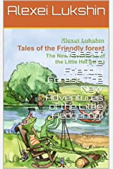 Tales of The Friendly Forest (The New Adventures of the Little Hedgehog) Kindle Edition