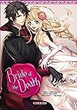 Bride of the death Vol.1