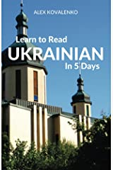 Learn to Read Ukrainian in 5 Days Kindle Edition