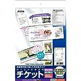 エーワン 手作りチケット 8面 半券付 光沢紙 80枚 51446