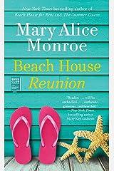 Beach House Reunion (The Beach House) Kindle Edition