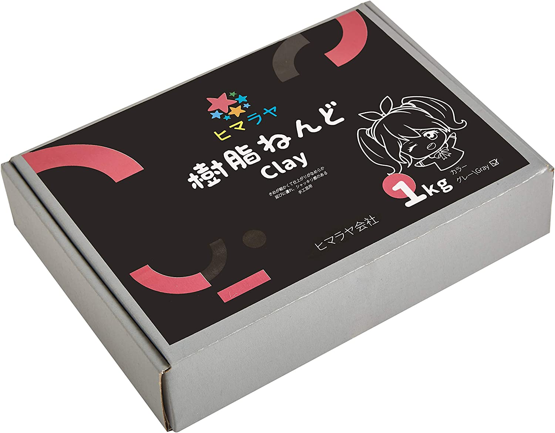 ヒマラヤ 粘土 樹脂粘土 グレー 1kg 造形用粘土 モールド メーカー プラモデル用品