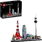 Lego Architecture Tóquio 21051
