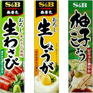 Assortment of Japanese Seasoning S&B Wasabi(Grated Raw Wasabi), Grated Raw Ginger, Yuzu Kosho (Citron Pepper)