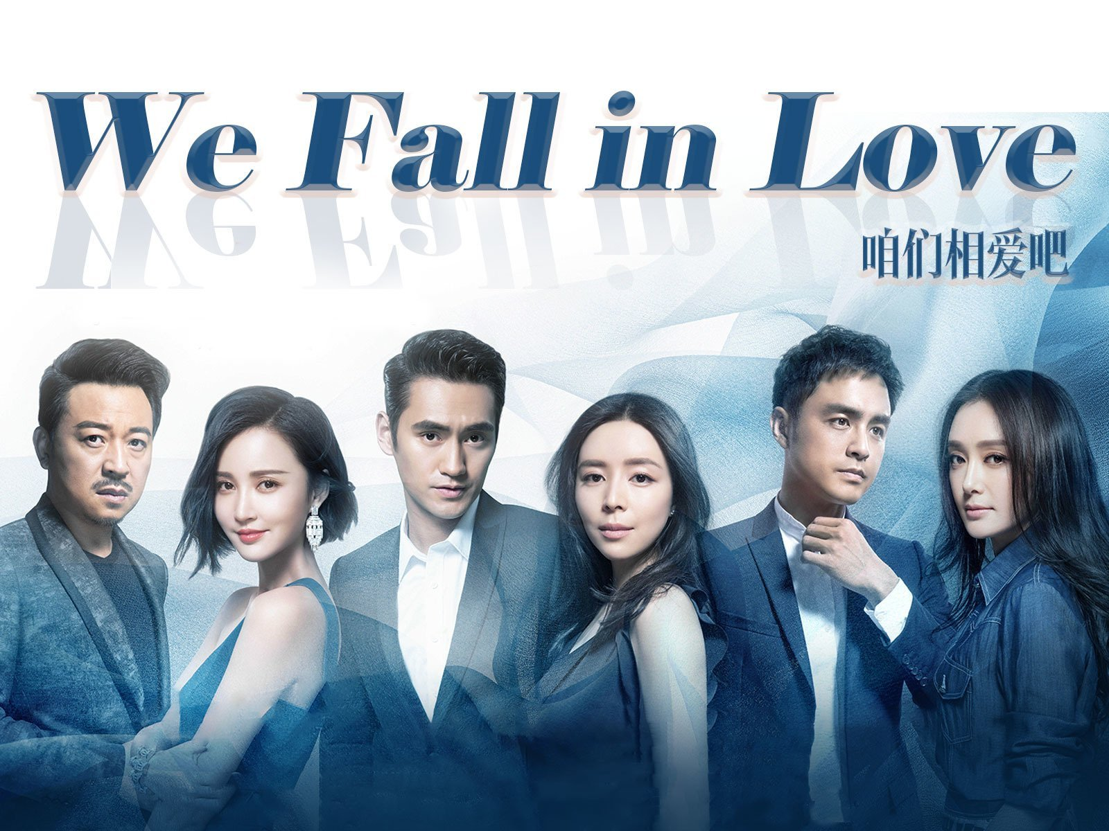 We Fall in Love on Amazon Prime Video UK