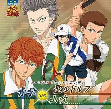 Prince Of Tennis Musical The Prince Of Tennis Seigaku Vs Sei