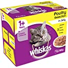 Whiskas Poultry Selection in Jelly 12 x 100 g (Pack of 4, Total 48 Pouches)