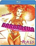 バーバレラ [Blu-ray]