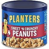 Amazon Com Planters Extra Large Salted Virginia Peanuts
