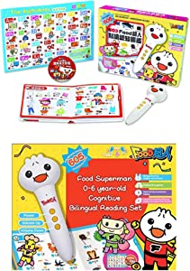Food Superman Cognitive Picture Reading Set, Educational Language Learning Chinese/English Illustrated Book. Includes Picture Book, English Alphabet Card, Interactive Reading Pen, and CD,New Version