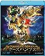 グースバンプス 呪われたハロウィーン ブルーレイ&DVDセット [Blu-ray]