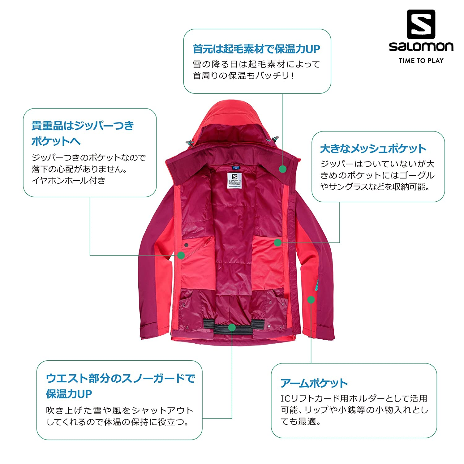Amazon.com: Salomon BRILLIANT JACKET Women: Clothing