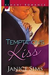 Temptation's Kiss (Kimani Romance) Mass Market Paperback