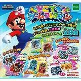 NewスーパーマリオブラザーズU どこでもゲームコレクション 全8種セット ガチャガチャ