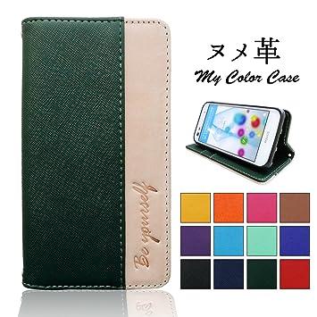 126dddb7cb Amazon | Galaxy Feel2 SC-02L 用 本革 ちょいヌメ 手帳型 ケース カバー ...