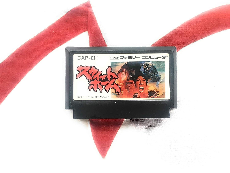Sweet Home, Famicom Japanese NES Import