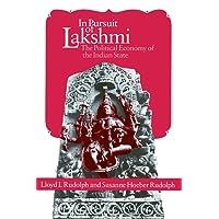 In Pursuit of Lakshmi (Paper)