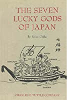 Seven Lucky Gods Of Japan (English