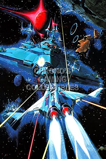 Amazon.com: CGC enorme cartel – Gradius – Arcade – arc013 ...