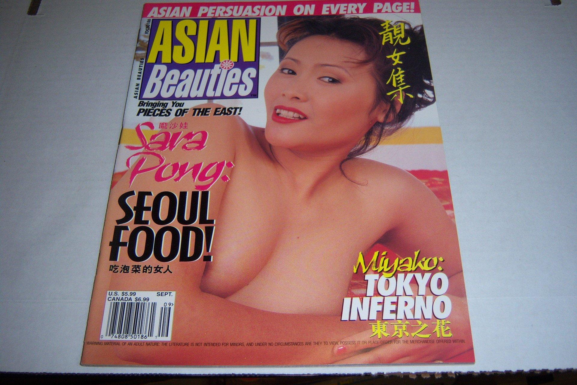 Asian beauties magazines