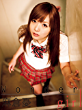 麻倉憂「Wonder girl」