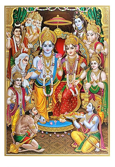 Bm Traders Golden Zari Art Work Photo Of Ram Darbar Unframed Rolled Wall Poster 25 X 36 Inches Amazon In Home Kitchen