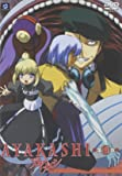 AYAKASHI 第二巻 [DVD]