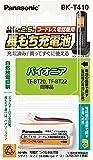 パナソニック 充電式ニッケル水素電池 コードレス電話機用 BK-T410