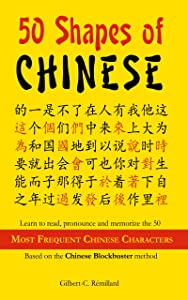 50 Shapes of Chinese: Learn to read, pronounce and memorize the 50 most frequent Chinese characters