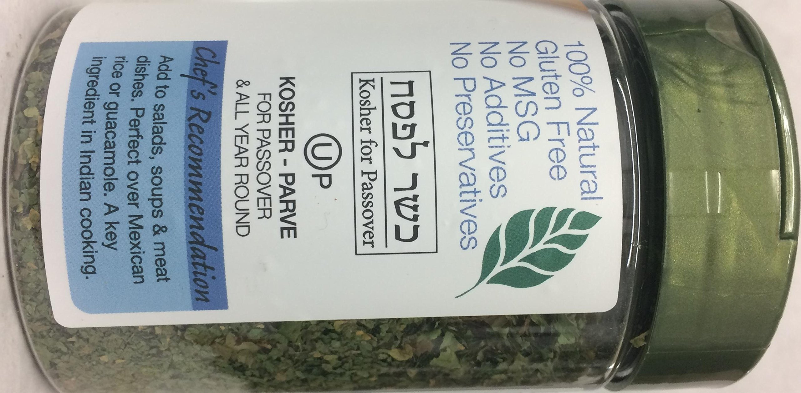 Pereg Herb Cilantro Coriander Leaves Kosher For Passover 0.7 Oz. Pack Of 1.