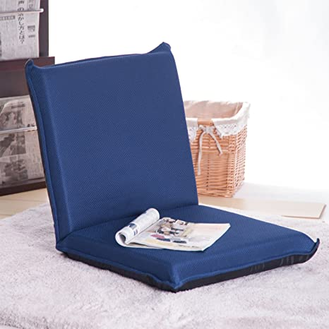 Merax Multi Function Folding Floor Cushion Chair Sofa Lazy Sofa, Blue (Blue)