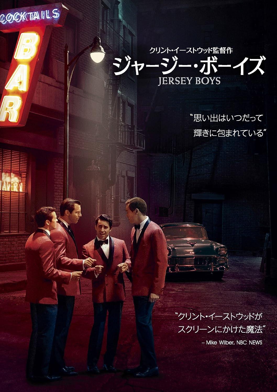 洋画で人気のおすすめミュージカル映画ランキング16位「ジャージー・ボーイズ」