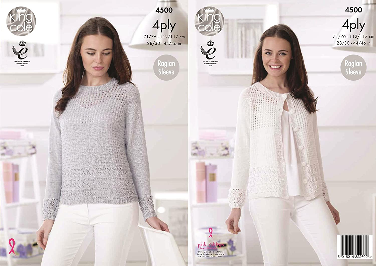 King Cole 4500 Knitting Pattern Ladies Sweater and Cardigan in Giza Cotton 4ply