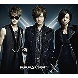 X (初回限定盤A) (DVD付)