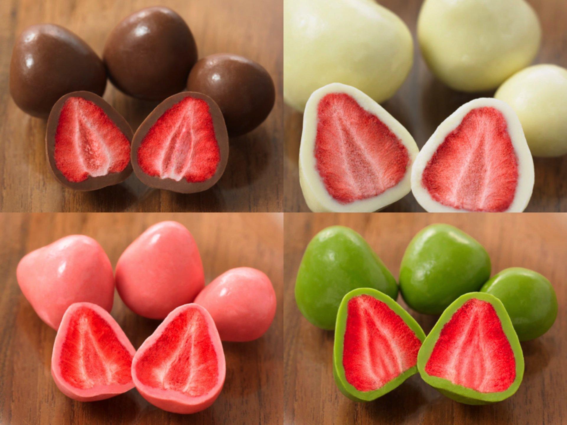 Muji Set of 4 Packs Coated Strawberry (Chocolate, White Chocolate, Strawberry Chocolate, Matcha Chocolate) (50g/each) [Japan Imported] Yummy by Muji