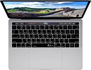 KBCovers - Keyboard Cover for Chinese Language fits Apple MacBook Pro 13 & 15 inch w/Touch Bar (Late 2016+)