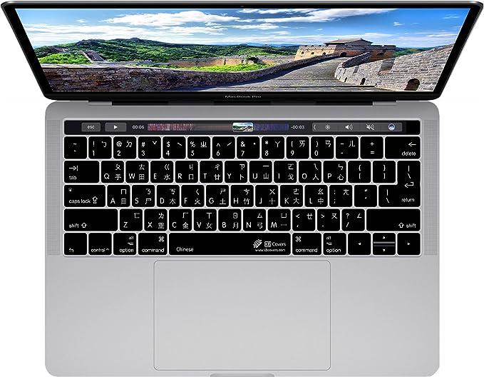 Chino teclado cubierta para el MacBook Pro w/Touch Bar