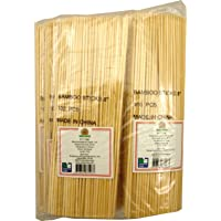 JADE TEMPLE Bambuspett, 20 cm lång, för engångsbruk, 100 stycken per värdepaket, 1 x 100 bambuspett