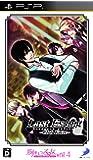 胸キュン乙女コレクションVol.4 Last Escort -Club Katze- - PSP
