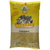 24 Mantra Organic Sonamasuri Semi Brown Rice (Handpounded), 5kg