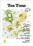 Tea Time vol.4
