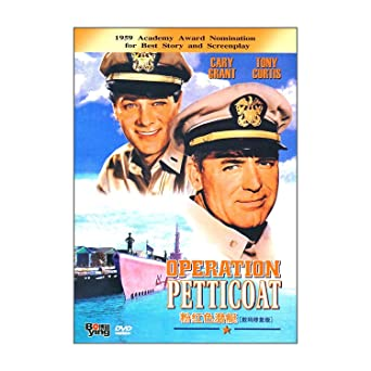 Image result for OPERATION PETTICOAT CARY GRANT AND TONY CURTIS