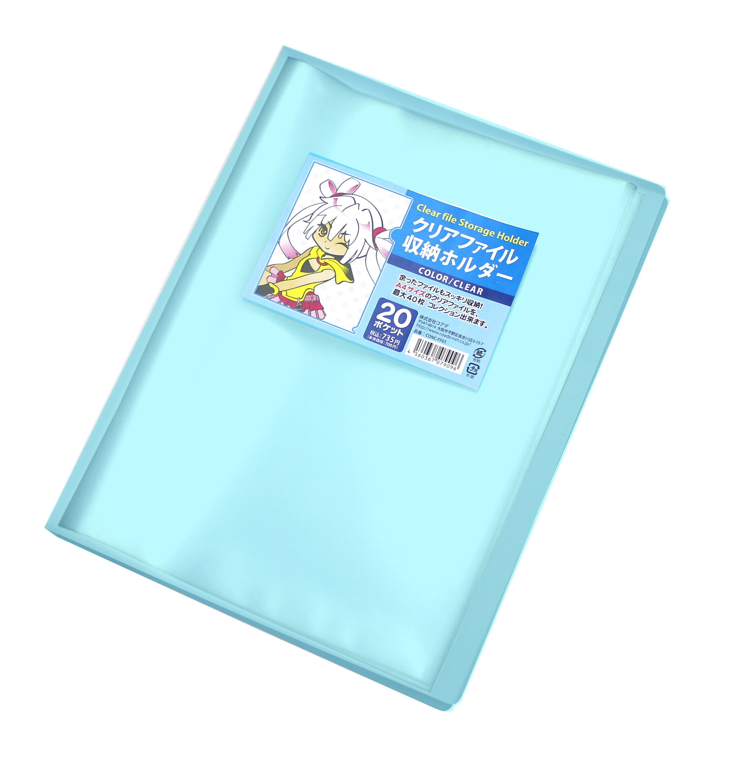 Clear File Storage Holder Clear Sky