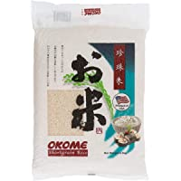 Okome Short Grain Rice (Vacuum Packed), 4.5kg