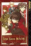 Kyo Kara MAOH! Volume 5