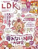 LDK(エルディーケー) 2017年 12 月号 [雑誌]