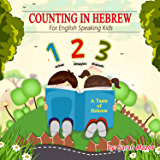 Counting in Hebrew for English Speaking Kids (Picture book teaches kids to count in Hebrew from 1-10) (A Taste of Hebrew for English Speaking Kids 2)