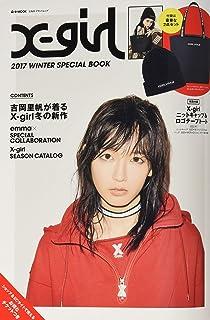 33634848fd378 X-girl 2018-2019 WINTER SPECIAL BOOK ♯NEON ORANGE (e-MOOK 宝島社 ...